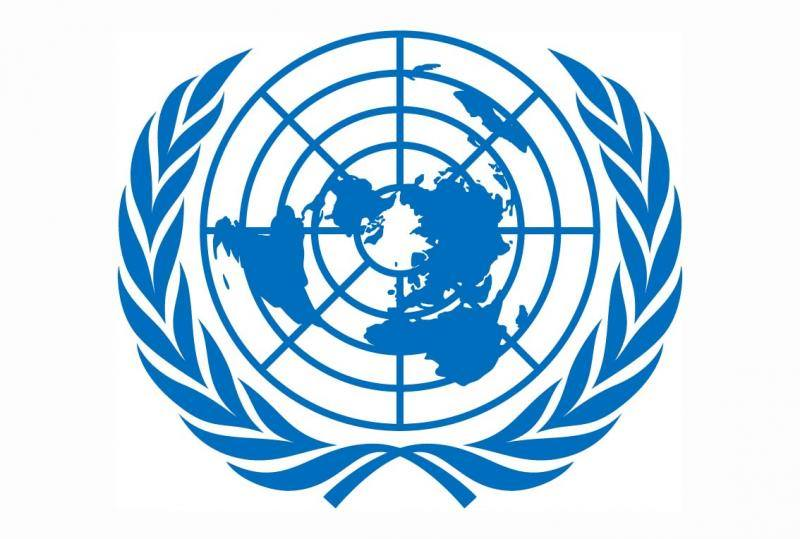 UN-united-nation-ইউএন-ইউনাইটেড-ন্যাশন-জাতিসংঘ