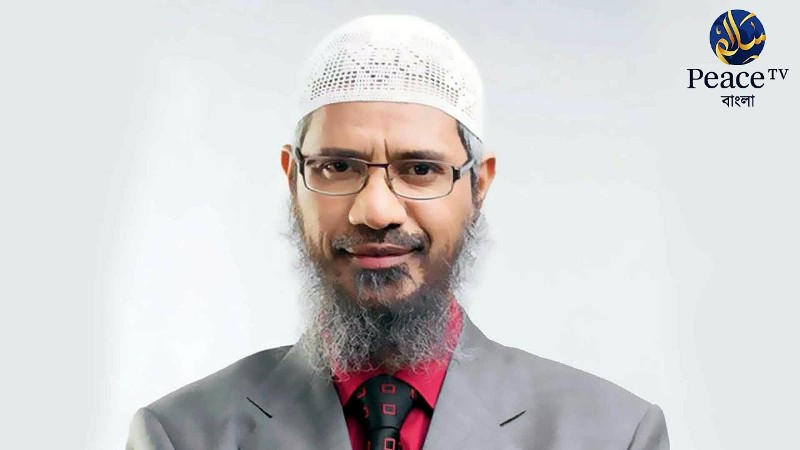 Zakir Abdul Karim Naik is an Indian Islamic televangelist and preacher-জাকির নায়েক-